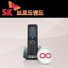 집전화 프리 5000
