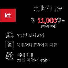 olleh tv